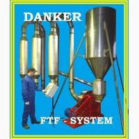 Сушка спиртовой барды. FTF-system