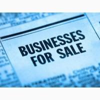 Продажа готовых фирм ооо (тов) с ндс (пдв) и без ндс (пдв)