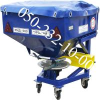 Разбрасыватель минеральных удобрений РМД-500