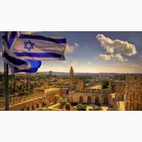 Работа в Израиле для всех.Жилье
