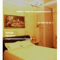 Продам 2-х комнатную на ул.Пироговская/ пр.Шевченко