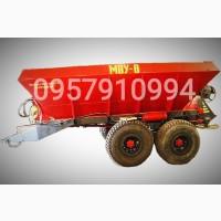 Продам Разбрасыватель минеральных удобрений МВУ-8, МВУ-12