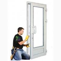 Peмонт и регулировка металлопластиковых дверей/окон