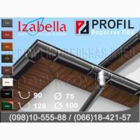 Водосточная система IZABELLA (Изабелла).Водосток ПВХ PD Profil Gamrat