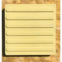 Плитка тактильная направляющая желтая 300х300х6, 0 мм