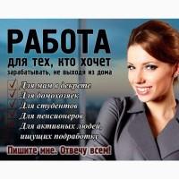 Рекламный менеджер на удалённой основе)))))