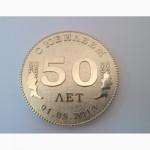 Монеты из золота и серебра на заказ.