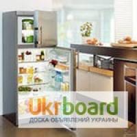 Ремонт холодильника. Ремонт морозильной камеры. Ремонт холодильного оборудования