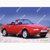 Лобовое ветровое стекло Mazda MX 5 Мазда МХ5 Автостекла Автостекло