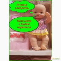 Кукла говорящая, интерактивная BABY TOBY (Baby Born) в Киеве