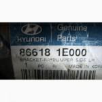 Кронштейн бампера заднего левый для Hyundai Accent 2006 (86618-1E000) оригинал новый