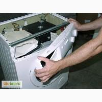 Ремонт стиральных машин на дому в Кривом Роге. НЕДОРОГО