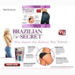 Корректирующие трусики «Бразильский секрет»