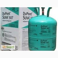 Фреоны Dupont: 507; 404; 410; 407 (320 грн/кг)