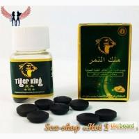 ������� ���������� ������ ���� King tiger ������������ ��������
