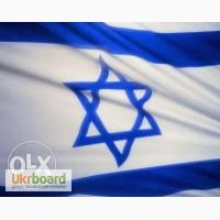 Вакансии домоработниц в Израиле.Без знания языка!Высокая з/п+бесплатное питание и жильё