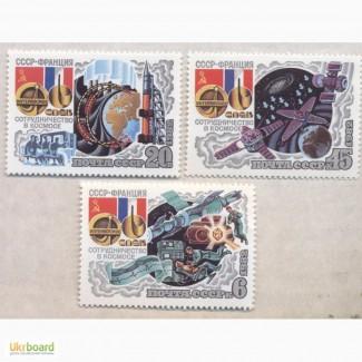 Почтовые марки СССР 1982 Совместный советско-французский полет на корабле СоюзТ6