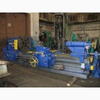 Продам станок 1М65 РМЦ-2800 мм