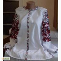 Национальная одежда и аксессуары  продажа национальной одежды и ... 1049674dd9ddd