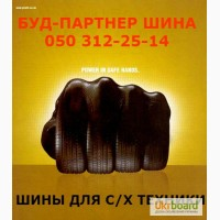 Шина 10.0/75-15.3 для Reform Muli 455 S