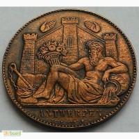 Бельгия, медаль 1885 год ОТЛИЧНОЕ СОСТОЯНИЕ