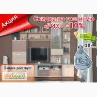 Акции на диваны фабрики Грассо, Ливс, спальни Миро-Марк и другую мебель в магазине Союз