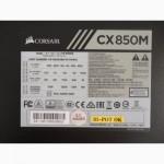 Блок питания Corsair CX850M