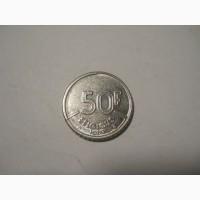 Бельгия-50 франков (1989)