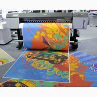 Полиграфия! Печать на Оракале, Баннере! Широкоформатная печать