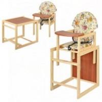 Деревянный стульчик-трансформер для кормления Карапуз