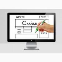 Создание сайтов (недорого) - Продвижение сайтов - Настройка рекламы