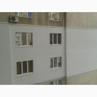 Высотные работы.Альпинисты.Утепление стен.Обшивка балконов