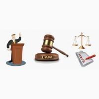 Адвокат. Юрист