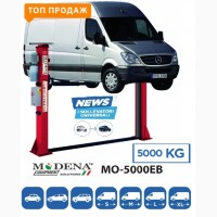 MO-5000ЕВ Двухстоечный подъемник грузоподъемностю 5 тонн для микроватобусов MB Sprinter, WV