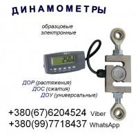 Динамометр электронный универсальный серии ДОУ-3- И
