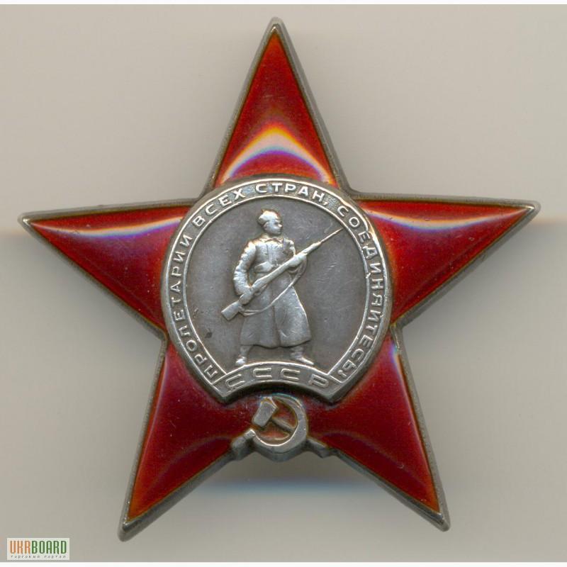 Орден, дружбы Народов, ордена и медали россии