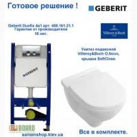 Комплект инсталляция Geberit 4в1 и унитаз VilleroyBoch O.Novo