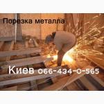 Укрепление (усиление) проёмов, стен, перекрытий.Киев