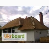 Камышовая крыша, камыш, маты, беседка, колодец декоративный