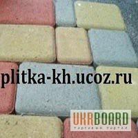 Тротуарная плитка - Харьков