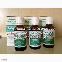 Видатокс (TRJ-C30). Лечение рака. Онкология