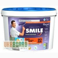 Краска декоративная SMILE с эффектом теплосбережения SD-54