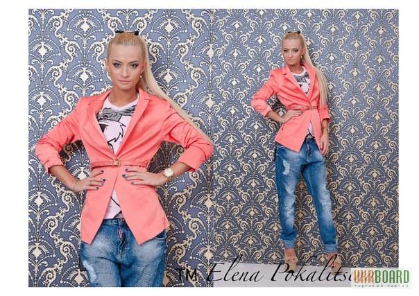 Купить женскую брендовую одежду в интернет магазине россия