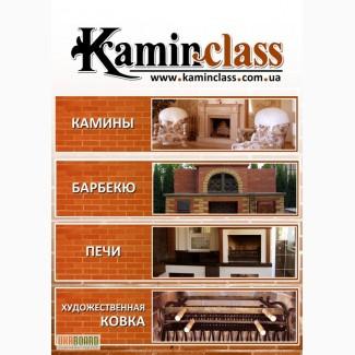 Мастер по каминам и печам, Киев