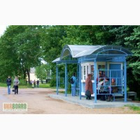Изготовление остановочных комплексов, остановок общественного транспорта г.Кривой Рог