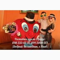 Ростовая кукла Сердце, оригинальное поздравление с 14 Февраля, 8 Марта, днём рождения