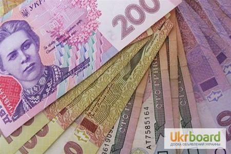 Кредит наличными без справки о доходах, Киев