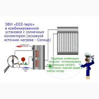 Экономить газ с электро мини-котлом «ЕЕЕ от производителя