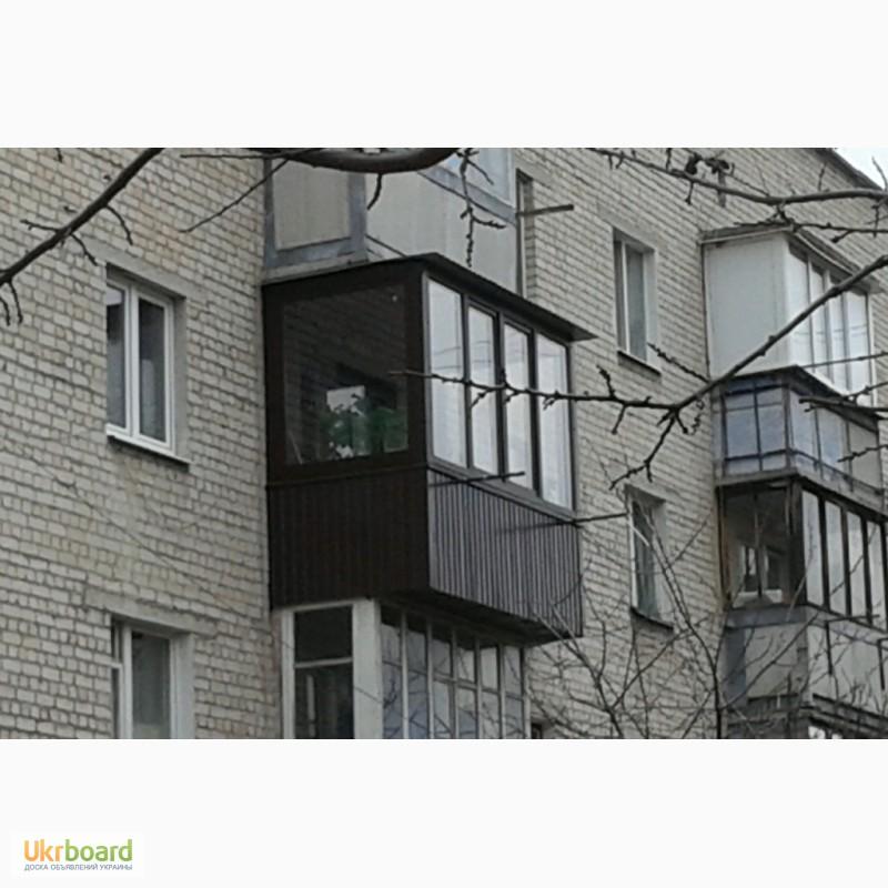 Фото 11. Металлопластиковые окна Харьков и Харьковская область