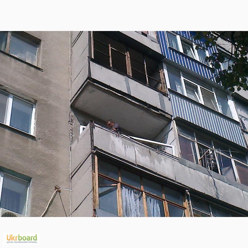 Фото 7. Металлопластиковые окна Харьков и Харьковская область